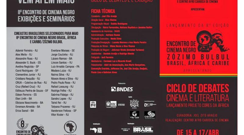 Ciclo de debates do Encontro de Cinema Zózimo Bulbul